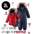 24. Türchen <br> Gewinnt eine 150,- € Shopping-Gutschein für REIMA
