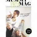 Alles neu macht der Mai <br> MUMMY MAG Paper II